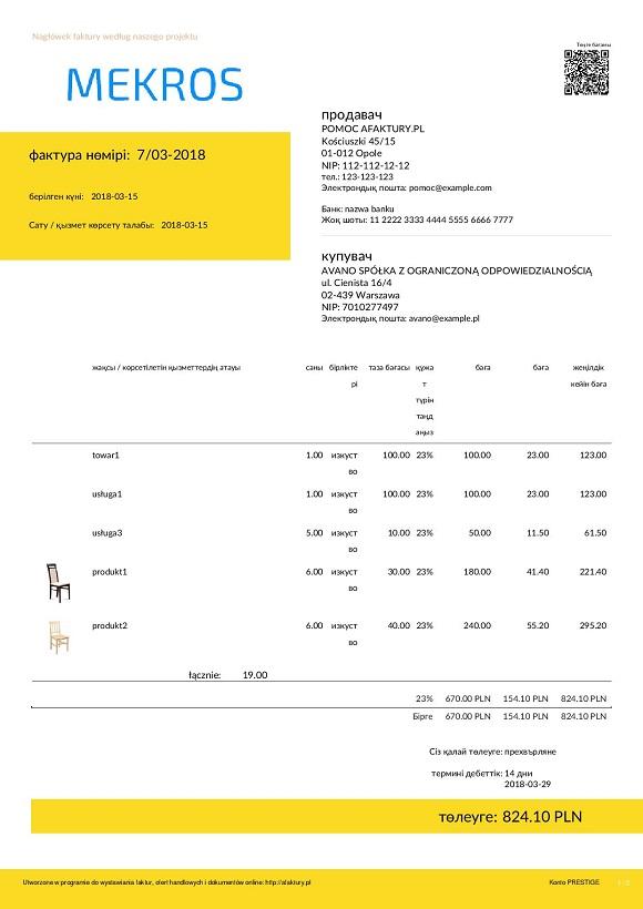 Przykład faktury w języku bułgarskim z żółtym tłem